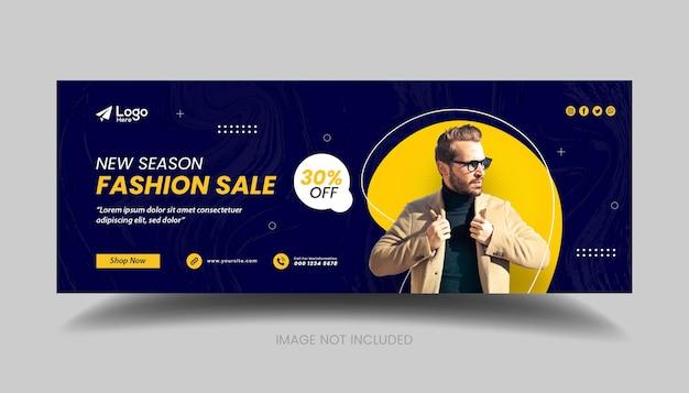Banner da web de venda de moda no período de notícias ou modelo de postagem em mídia social