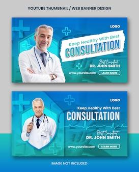 Banner da web médica e de saúde ou design de modelo de miniatura do youtube