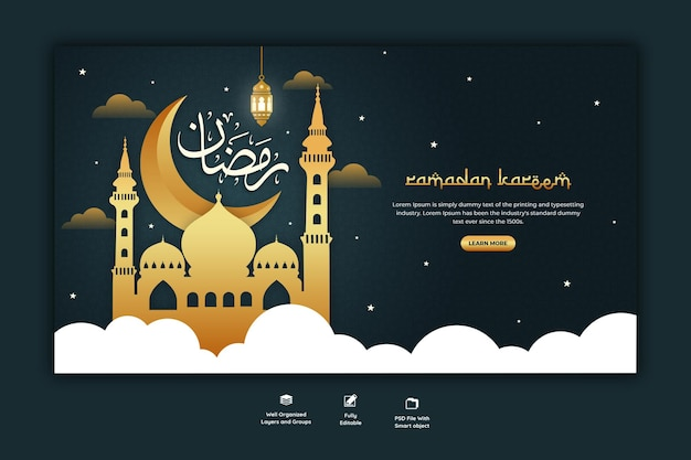 Banner da web religioso do festival islâmico tradicional ramadan kareem Psd grátis
