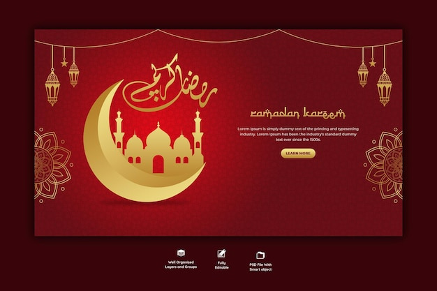 Banner da web religioso do festival islâmico tradicional ramadan kareem