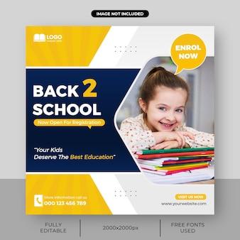 Banner de admissão escolar ou modelo de postagem em mídia social aberta para admissões