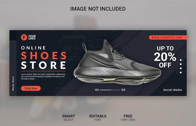 Banner de capa de facebook de venda de produtos de moda