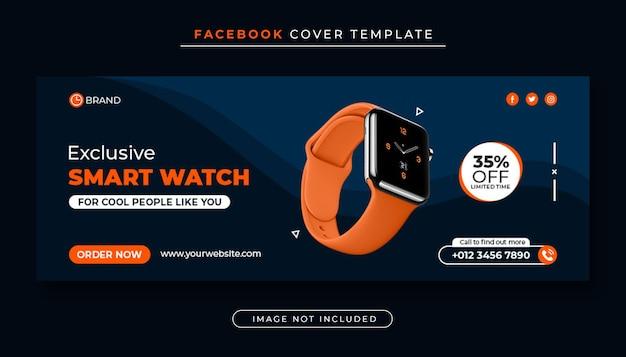 Banner de capa do facebook para venda de produto de relógio inteligente