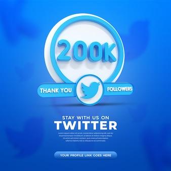 Banner de celebração de 200 seguidores no twitter para uso em modelo de postagem de mídia social