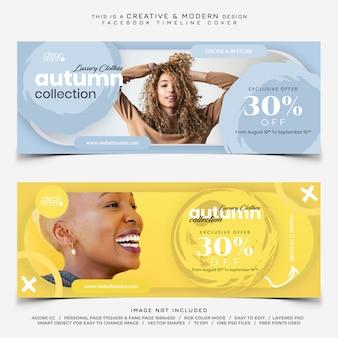 Banner de cobertura de timeline de venda de moda do facebook