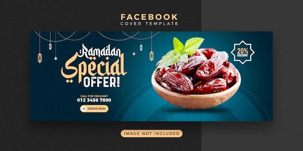Banner de comida do ramadã e design de modelo de capa do facebook Psd Premium