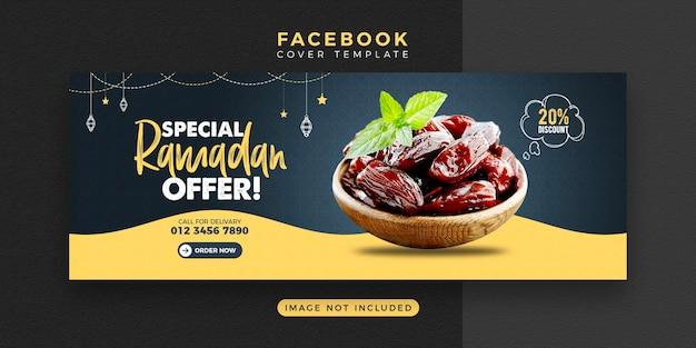 Banner de comida do ramadã e design de modelo de capa do facebook