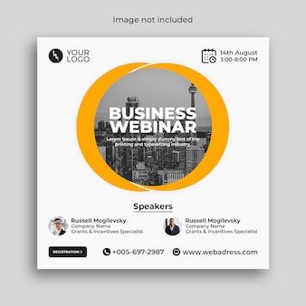 Banner de conferência de webinar de negócios de marketing digital