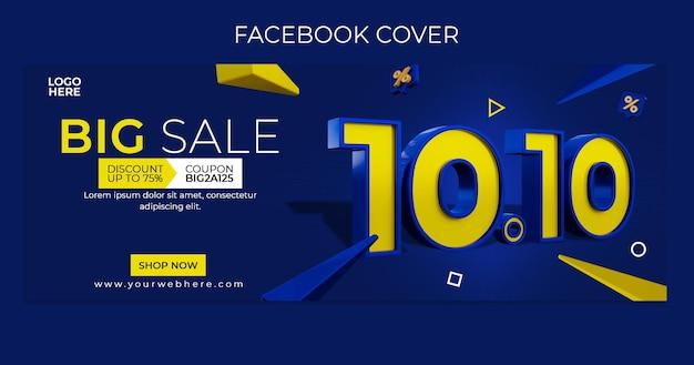 Banner de desconto promocional 1010 modelo de capa do facebook