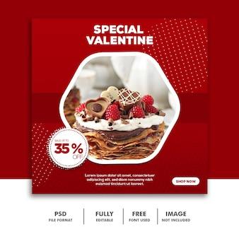 Banner de dia dos namorados mídia social post instagram, comida vermelha bolo especial