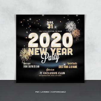 Banner de festa de ano novo 2020
