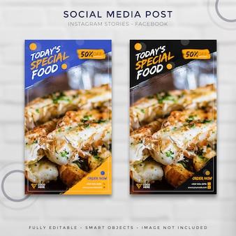 Banner de histórias de instagram de comida de restaurante