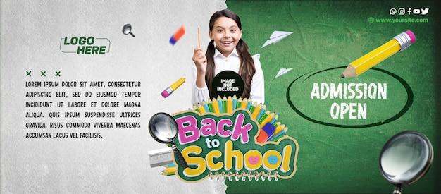 Banner de mídia social abertura da admissão de volta às aulas