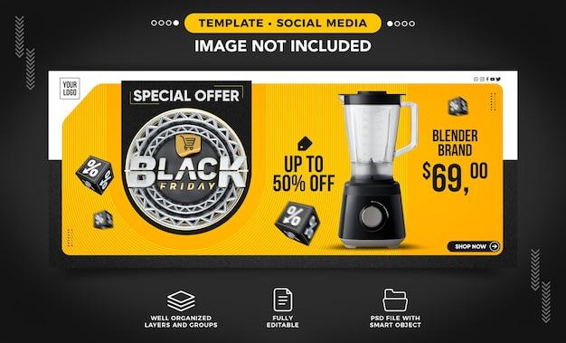 Banner de mídia social black friday para colocar produtos em oferta com até 50 de desconto