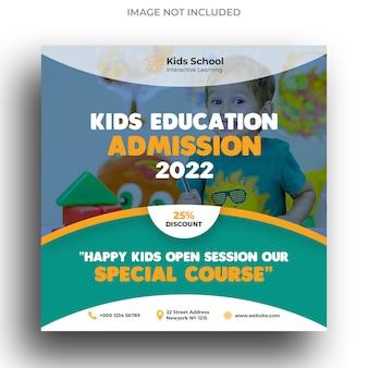 Banner de mídia social de admissão de educação escolar de crianças e modelo de panfleto quadrado