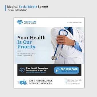 Banner de mídia social de assistência médica