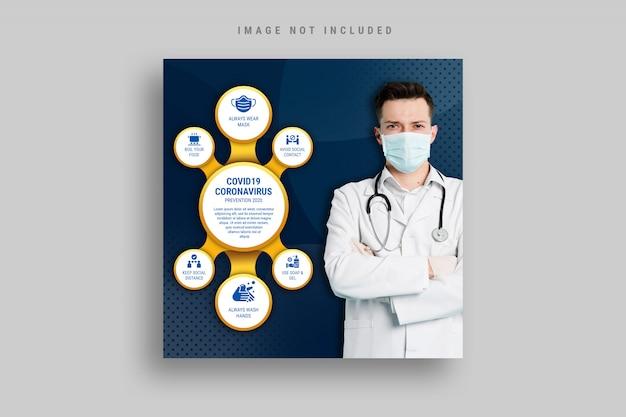 Banner de mídia social de conscientização de prevenção de vírus corona