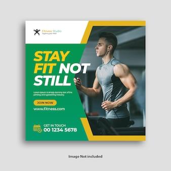 Banner de mídia social de fitness Psd Premium