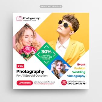 Banner de mídia social de fotografia