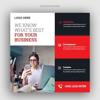 Banner de mídia social de marketing digital empresarial ou modelo de folheto quadrado
