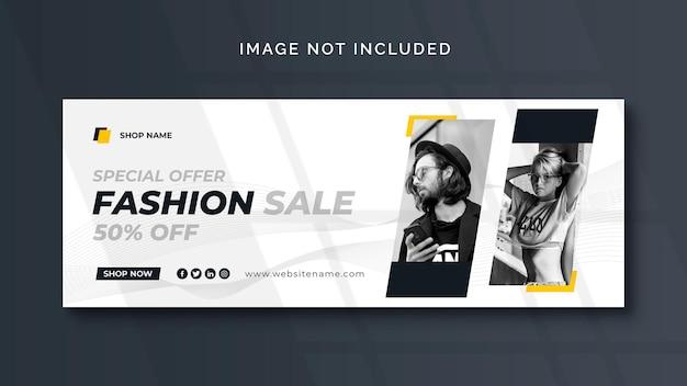 Banner de mídia social de moda ou modelo da web