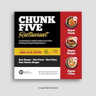 Banner de mídia social de restaurante
