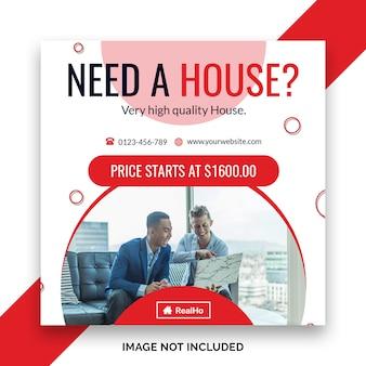 Banner de mídia social de venda de imóveis ou modelo de folheto quadrado