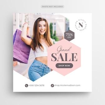 Banner de mídia social de venda de moda ou folheto quadrado