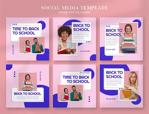 Banner de mídia social de volta às aulas e modelo de postagem no instagram com estilo retro estético de computador