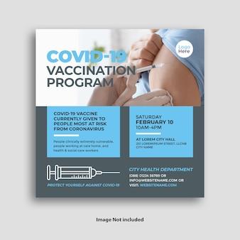 Banner de mídia social do programa de vacinação da covid19