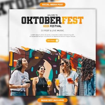Banner de mídia social e design de postagem para o festival de cerveja oktoberfest