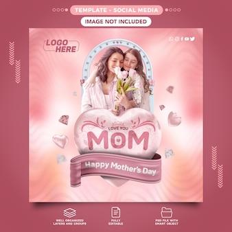 Banner de mídia social feliz dia das mães com texto editável