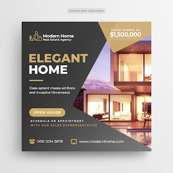 Banner de mídia social imobiliária ou modelo de folheto quadrado