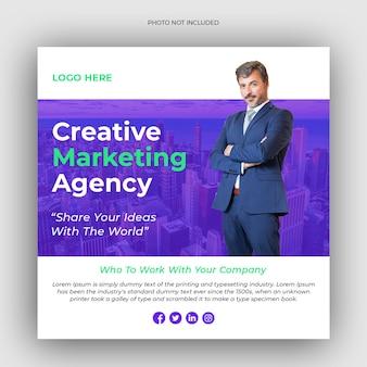 Banner de mídia social marketing digital de negócios ou modelo de folheto quadrado