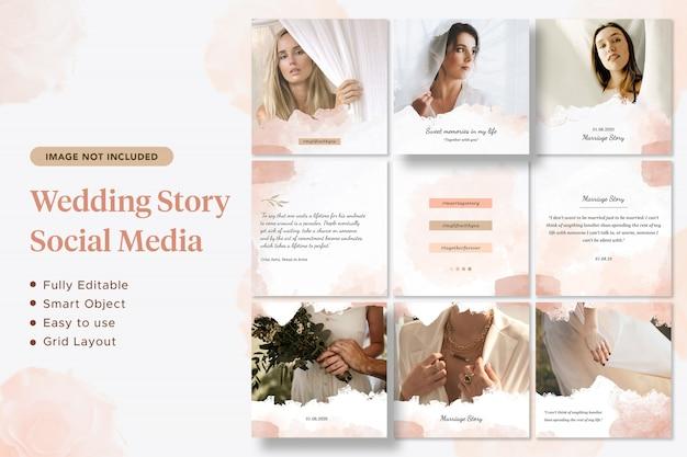 Banner de mídia social minimalista rosa aquarela história de casamento