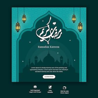 Banner de mídia social religiosa do festival islâmico tradicional ramadan kareem