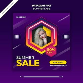 Banner de moda verão ou panfleto quadrado para post de mídia social
