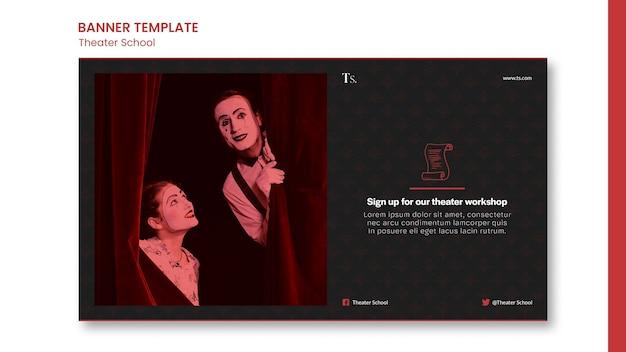 Banner de modelo de anúncio escolar de teatro