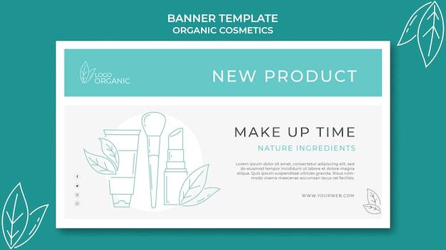 Banner de modelo de cosméticos orgânicos