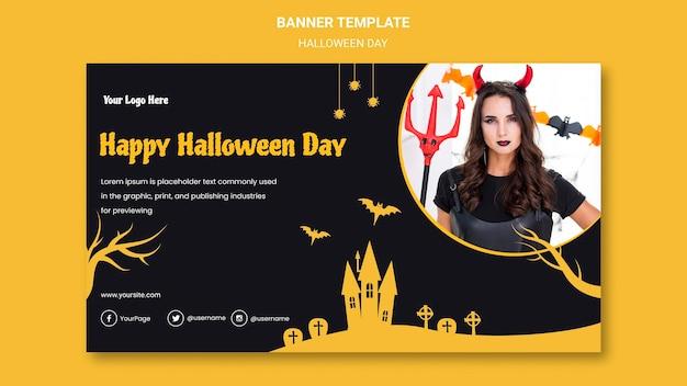 Banner de modelo de festa de halloween