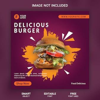 Banner de modelo de mídia social de promoção de comida de hambúrguer