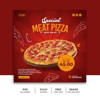 Banner de modelo de postagem de fastfood em mídia social para pizza em restaurantes
