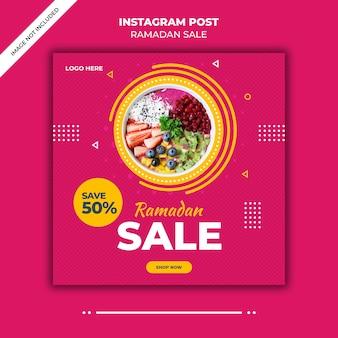Banner de modelo de postagem de mídia social de venda do ramadã