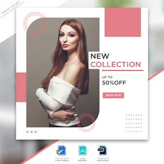 Banner de modelo de postagem em mídia social de venda de moda