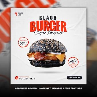 Banner de postagem de hambúrguer preto de restaurante em mídia social e promoção de menu de modelo de feed do instagram
