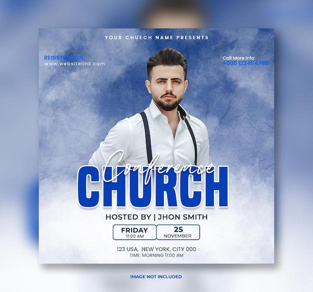Banner de postagem de mídia social de panfleto de conferência da igreja e banner da web