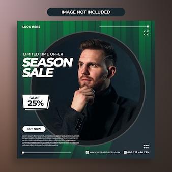 Banner de postagem de mídia social de temporada moderna venda