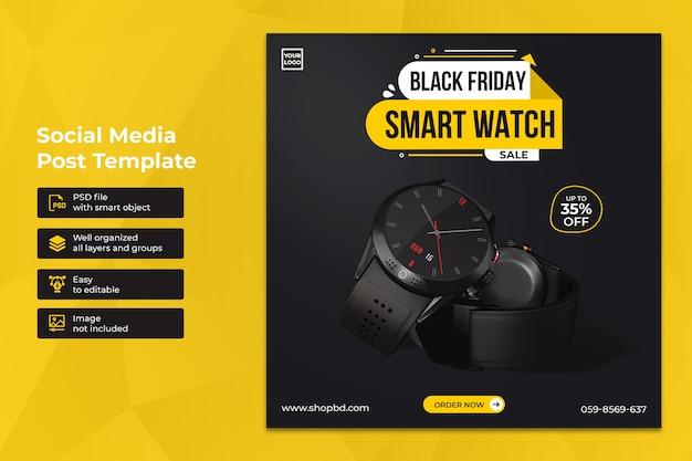 Banner de postagem de mídia social de venda de smartwatch preto exclusivo