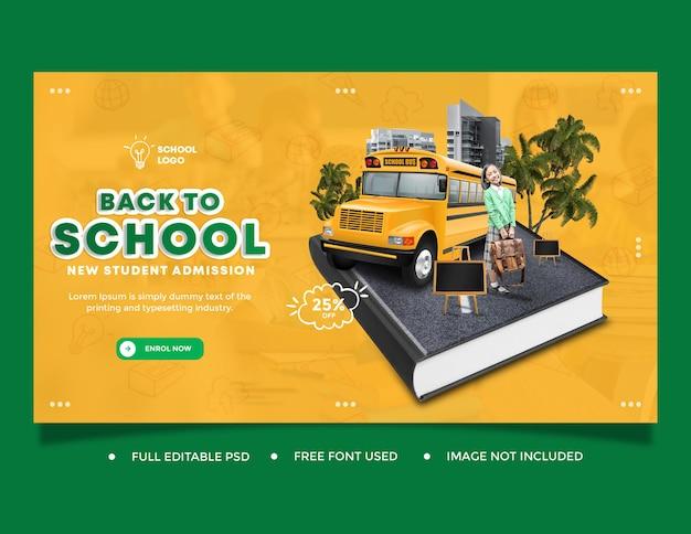 Banner de postagem de mídia social para admissão escolar