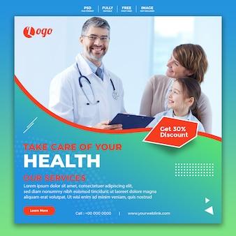 Banner de postagem de mídia social para oferta médica